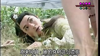 [港台]新江山美人2